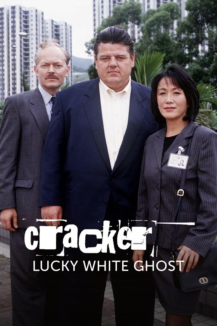 Cracker - White Ghost