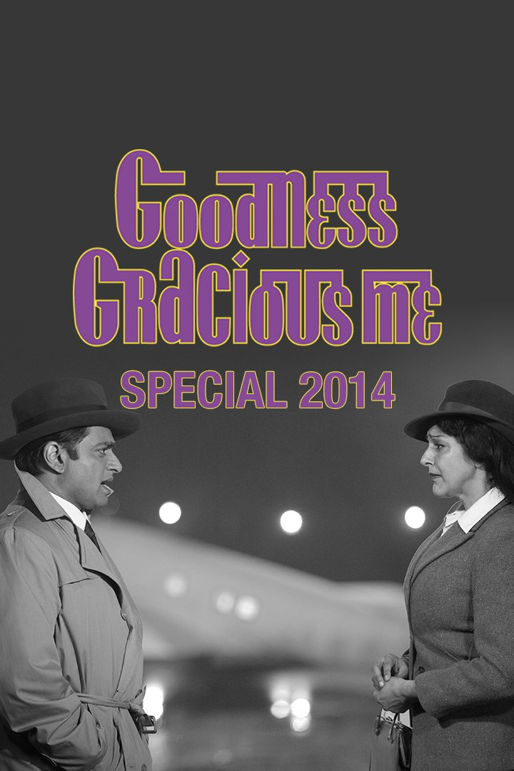 Goodness Gracious Me Special 2014: Reunion