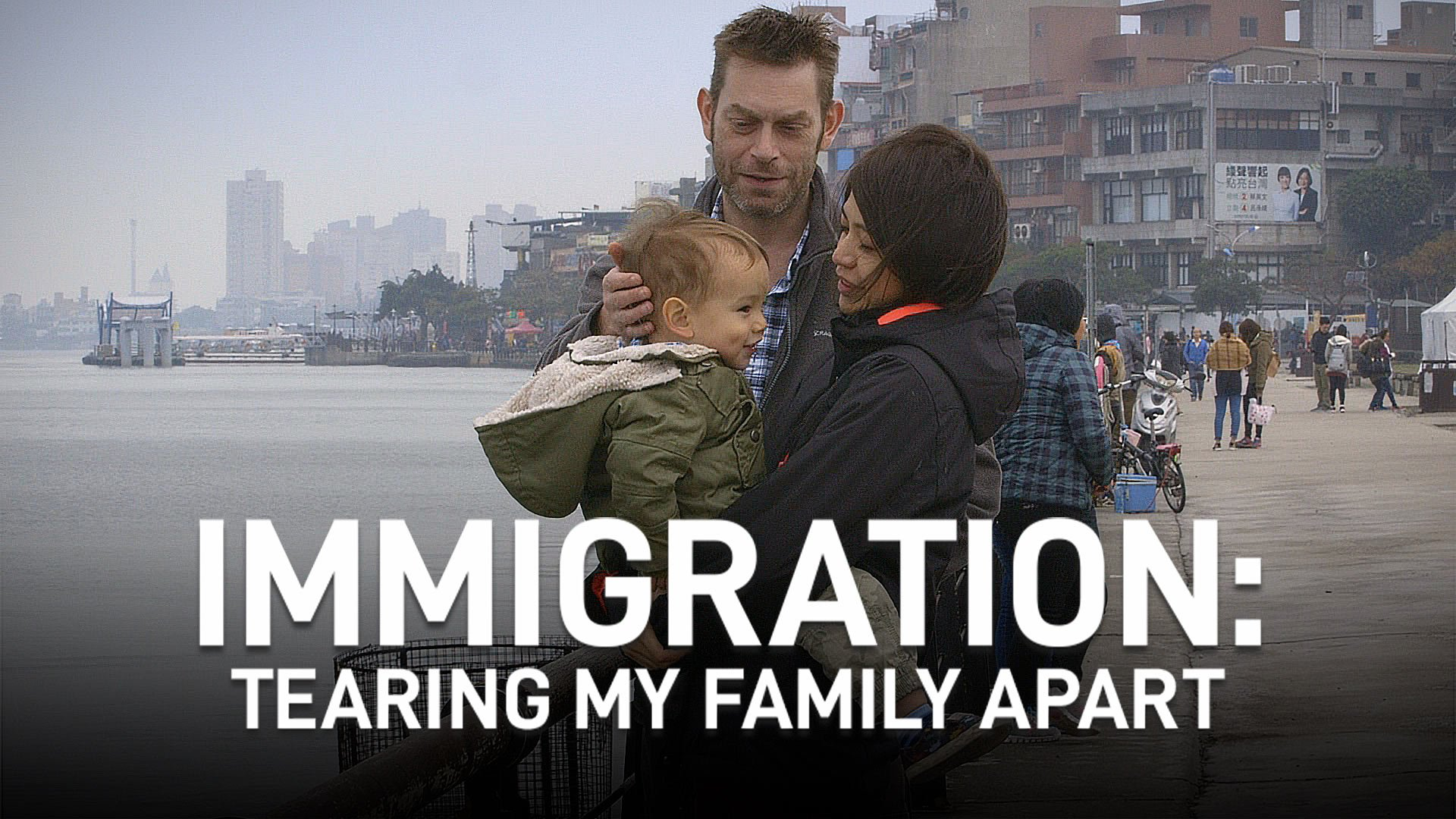 Immigration: Tearing my Family Apart on BritBox UK