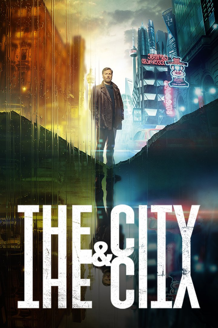 The City and the City